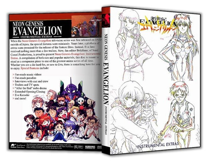 Evangelion: Instrumental Extras | Eva Monkey, an Evangelion Fan Website